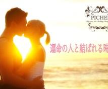 【恋占い♡】貴方のオーラを見て、恋愛診断致します♡