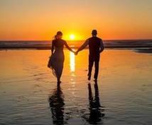 あなたの恋愛、浮気、結婚、離婚、愚痴、相談のります 身近な人に話せない事、、、相談のります( ^ω^ )