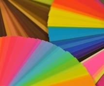 あなたが素敵になるパーソナルカラーを診断します 自分に似合う色・パーソナルカラーを知りたいあなたへ
