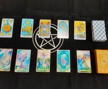 オラクルカード・タロットカードであなたを占います 今悩んでいる事、恋愛や人生をより良い未来へと導きます☆