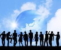 知識0、経験0、人脈0、初心者大歓迎!!インターネットを使い自分で稼ぐ力のつけ方を教えます!!