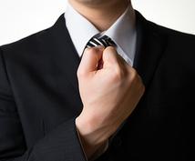 履歴書・職務経歴書の添削いたします 初めての転職ですか?履歴書や職務経歴書の添削します