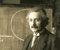 中高生向けに、数学・物理の問題解説を行います 現役塾講師が解答・解説や解くコツを教えます!