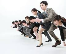18卒必見!IT業界志望の方、優良企業の内定サポートします!