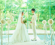 元喪女が、旧帝大卒弁護士と結婚した方法教えます メッセージ相談にて、あらゆる種類の婚活相談承ります。