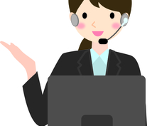 留守番電話案内音声に特化したサービスを提供します 【開業支援♪】もう一度かけたくなる留守番電話が必要な方へ☆