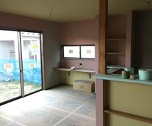 Mプラン-木造住宅の工事のお悩み解決します 工事中の新居のお悩み、欠陥など第三者に相談したいそんな時に