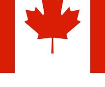 カナダ留学の相談(ビザ、ワーホリ)お聞きします エージェントを使わない方がいい理由とは?