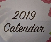 2019年の運勢を鑑定します ☆旧正月(2/4)から1年間の運勢です☆充実した1年を