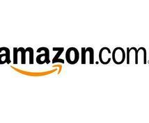 【副業】完全在宅!Amazon転売で3,000円稼ぐまでレクチャーします。