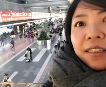 更年期の女ひとり旅(アジア)のお話します 怖がり&英語喋れない…だけど一人旅をしたがる失敗連続の旅話