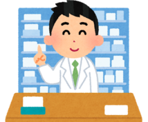 夏休みの中高校生向け!薬剤師が進路相談のります 薬剤師ってどんな仕事?私でもなれる?親にすすめられてて、、、