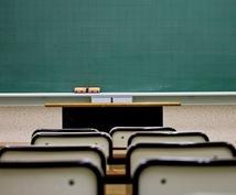 お子様の成績を上げる方法を教えます 現役京大生による格安個別指導塾!
