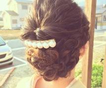 結婚式へお呼ばれした時のヘアースタイル!アドバイスいたします!(-_^)