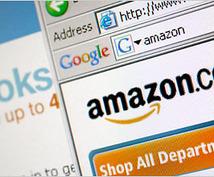 【輸入・輸出】 日本Amazonでの商品価格と、海外Amazonでの商品価格が一瞬でわかります。