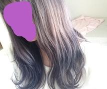 髪色相談承ります 髪色、髪型に悩んでいる方のお手伝いをします。