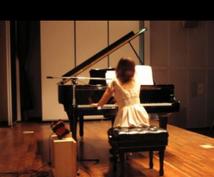 電話でピアノ、エレクトーンのレッスンを致します!