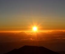 雙天地鑑定施術を行います 天と地をひっくり返す神秘の霊力