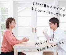 口下手童貞でも女性と話せる訓練法を教えます 口下手で女性と話すのが苦手な人へ!