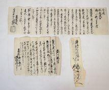 日本語古語→現代語(標準、関西弁、口語)翻訳します 現代語訳や分かりやすい訳を探しているあなたへ