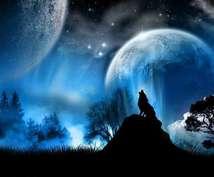 前世でどんな宇宙種族だったか診断します 前世の宇宙種族を知り、今生の天命を果たしたいあなたへ!
