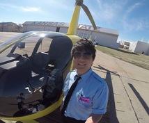 アメリカで自家用操縦士免許取得の手順教えます 米国でプライベートパイロットライセンスの取得手順