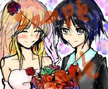 結婚したい方へ!結婚に関するカウンセリングをします【メンタルコーチ!】