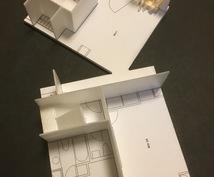 建築模型つくります ***簡易版の模型(スタディ模型)
