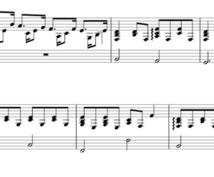 お好きなメロディを耳コピで楽譜にします 最短翌日納品!とにかく早く欲しい方へ