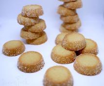 ディアマンクッキーの成形とカットのコツ教えます 丸く成形する&カットが難しい...そんな方にオススメ!