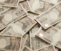 初期投資0円で副収入を得る方法を教えます 毎日5分程度の作業ができる方にお勧めです。