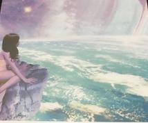 未来はえらべる!本当のあなたを探すお手伝いをします オラクルカードの叡智と宇宙の法則でお答えします