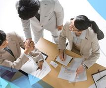起業・既企業の資金調達、事業企画、会計等支援します ITベンチャーを数社経営した経験でサポートします。