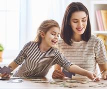 夢を叶える・周りに好かれる子に育てるコツを教えます 幼児から始められる簡単な親の心掛けで子供の将来が変わります