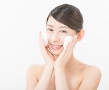 洗顔のモコモコ泡を自分の手で作る方法をお伝えします モコモコ、フワフワの泡で自分の顔を洗ってみましょう。