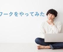 利益4万円~の転売商品リストをお伝えします やり方がわからない方には、仕入・販売徹底サポートします!!
