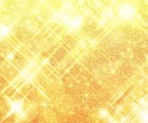 姓名判断★鑑定人数1万超えの占術家が鑑定します あなたの名前が持つ運を知って幸せになりましょう!