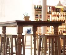 家具配置アドバイスします 家具配置がわかると、照明、コンセント位置も決まります!