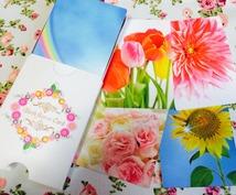 女性に優しい数秘術とお花のカードリーディング!運気や婚期がわかります。