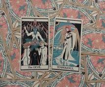 大アルカナ22枚☆タロット占い ♡天使と悪魔のスプレッド♥