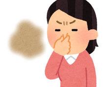 排水周りの臭いの元の取り方教えます これをやっても駄目だったら諦めて下さい。最強方法です。