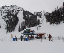 海外スキー相談承ります ご希望に応じて、航空券・ホテルの予約、旅行手配もできます