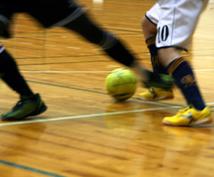 競技志向フットサルの試合解説します フットサルの戦術、動き方が分からない方に試合動画を解説します