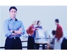 上司、部下など職場での人間関係にお悩みの方、接し方・指導法をアドバイスします