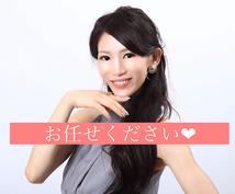 メイクアップスタイリストがメイクカルテを作成します 【超内容充実】カラーイラスト付♡オプションALL500円!!