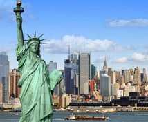 NYで恋に仕事に出産の夢をかなえるアドバイスします NYで恋に仕事に体外受精で出産と夢をかなえた私がアドバイス