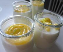 フランス在住のパティシエがおいしい菓子を伝授します ふわふわさわやかなヨーグルトムースとレモンカードのヴェリーヌ