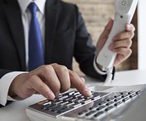 通信業界の営業スキーム作成致します テレマーケティング、訪問販売などの営業スキームの作成致します