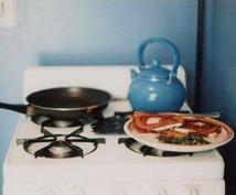 冷蔵庫に余った材料を簡単に出来る レシピを教えます❤︎和 洋 中 デザート 和菓子