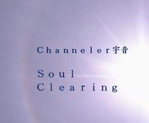 遠隔でchannelingします 霊性・精神世界から、メッセージをお伝えさせていただきます。